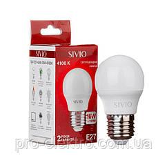 Світлодіодна лампа SIVIO SIV-E27-G45-10W-4100K Білий 1012809