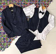 Підлітковий шкільний костюм ДЖЕНТЕЛЬМЕН для хлопчика 9-12 років,білий з темно-синім