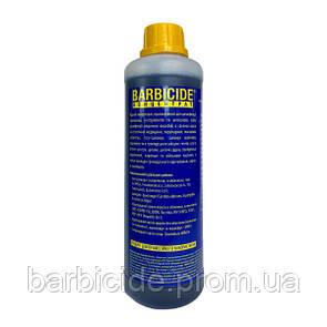Barbicide® Concentrate - Концентрат для дезинфекции инструментов и аксессуаров, 500 мл