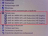 Ігровий Ноутбук Toshiba L750 +  Чотири ядра  + SSD + Гарантія, фото 7