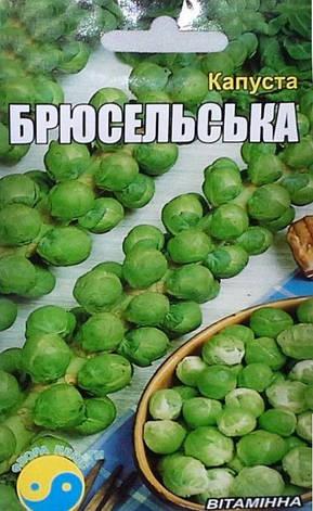 """КАПУСТА Брюссельская ТМ """"Флора Плюс"""" 1 г, фото 2"""