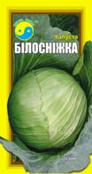 """КАПУСТА БІЛОСНІЖКА ТМ """"Флора Плюс"""" 1 г"""