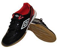 Обувь для зала UMBRO TURBO-A 80539UD6R