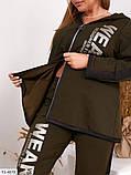 Жіночий Трикотажний Спортивний Костюм Батал Чорний, Хакі, Синій, фото 2