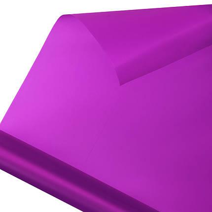 Калька для упаковки квітів в рулоні Фіолетова непрозора 0,7×10 м, фото 2
