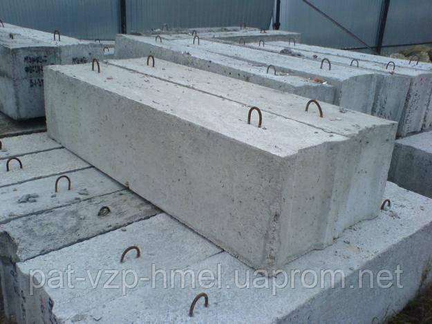 Блоки железобетонные цена ттк демонтаж плит перекрытия