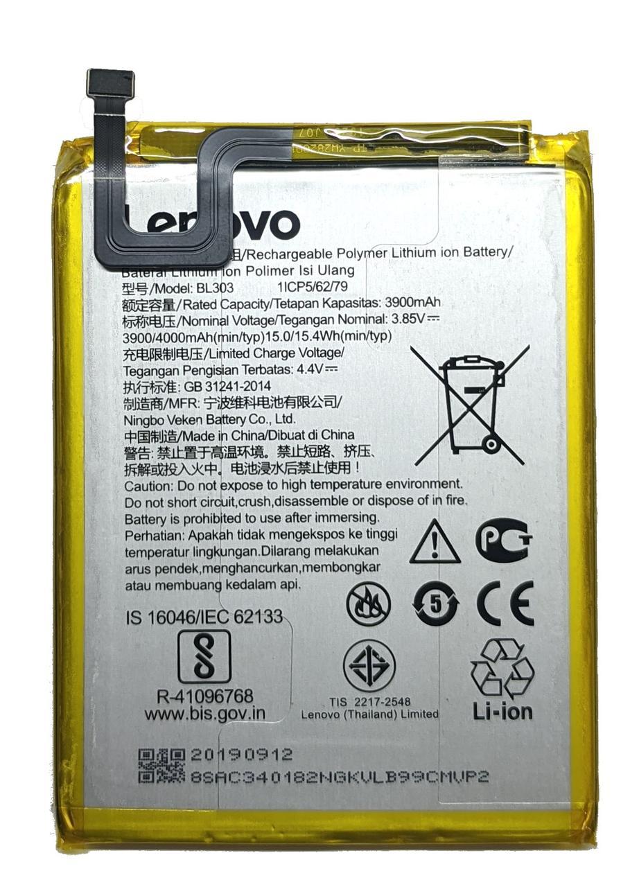 Акумулятор Lenovo A6 Note L19041 BL303