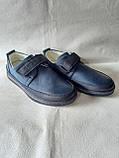 Туфли  модные для парня, фото 7
