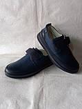 Модні туфлі для хлопця, фото 4