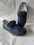 Туфли  модные для парня, фото 3