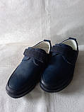 Модні туфлі для хлопця, фото 2
