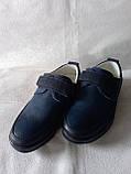 Туфли  модные для парня, фото 2