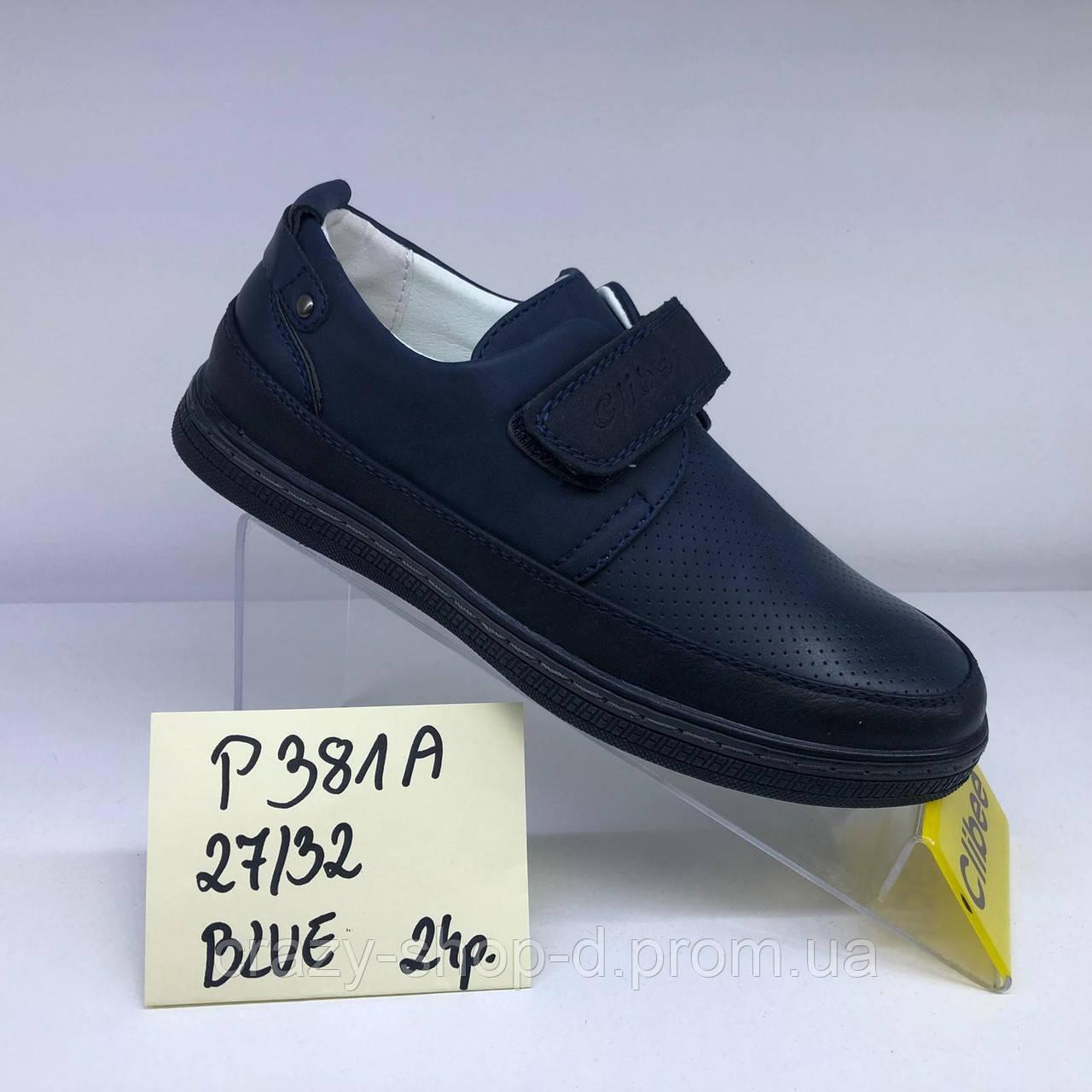 Модні туфлі для хлопця