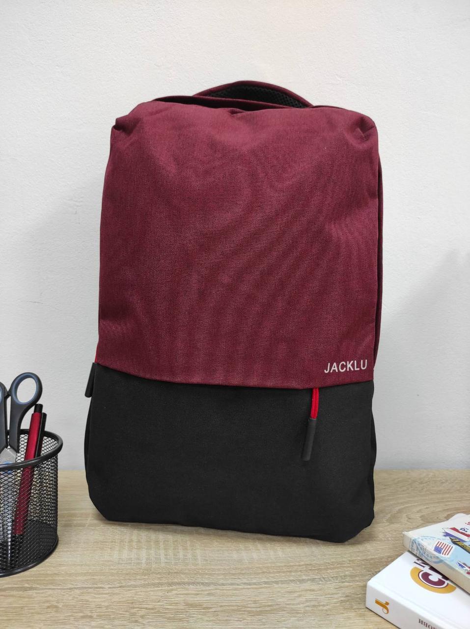 Текстильний міський рюкзак з USB-виходом 46*30*17 см