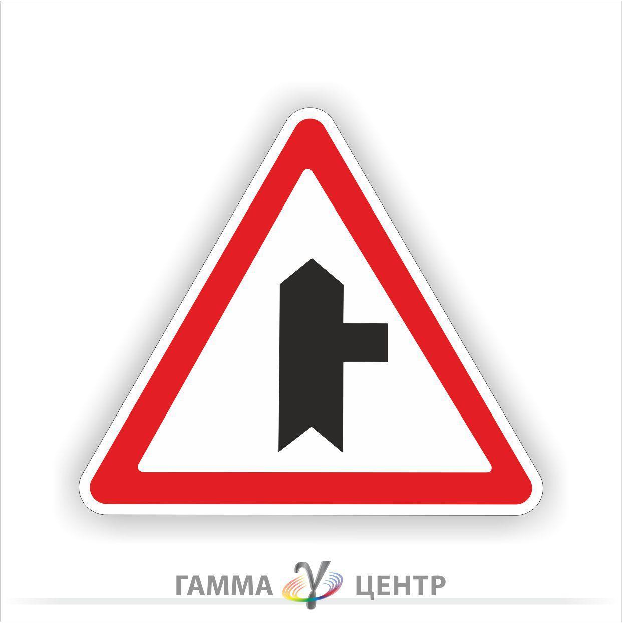 Маска дорожнього знаку 1.23.1. Прилягання другорядної дороги