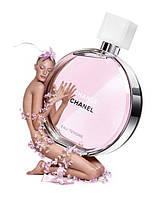 Жіноча туалетна вода Шанс Тендер 100ml парфуми парфуми Eau Tendre, фото 2