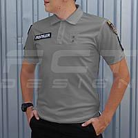 Футболка поло Полиции влагоотводящая Cool Pass серая