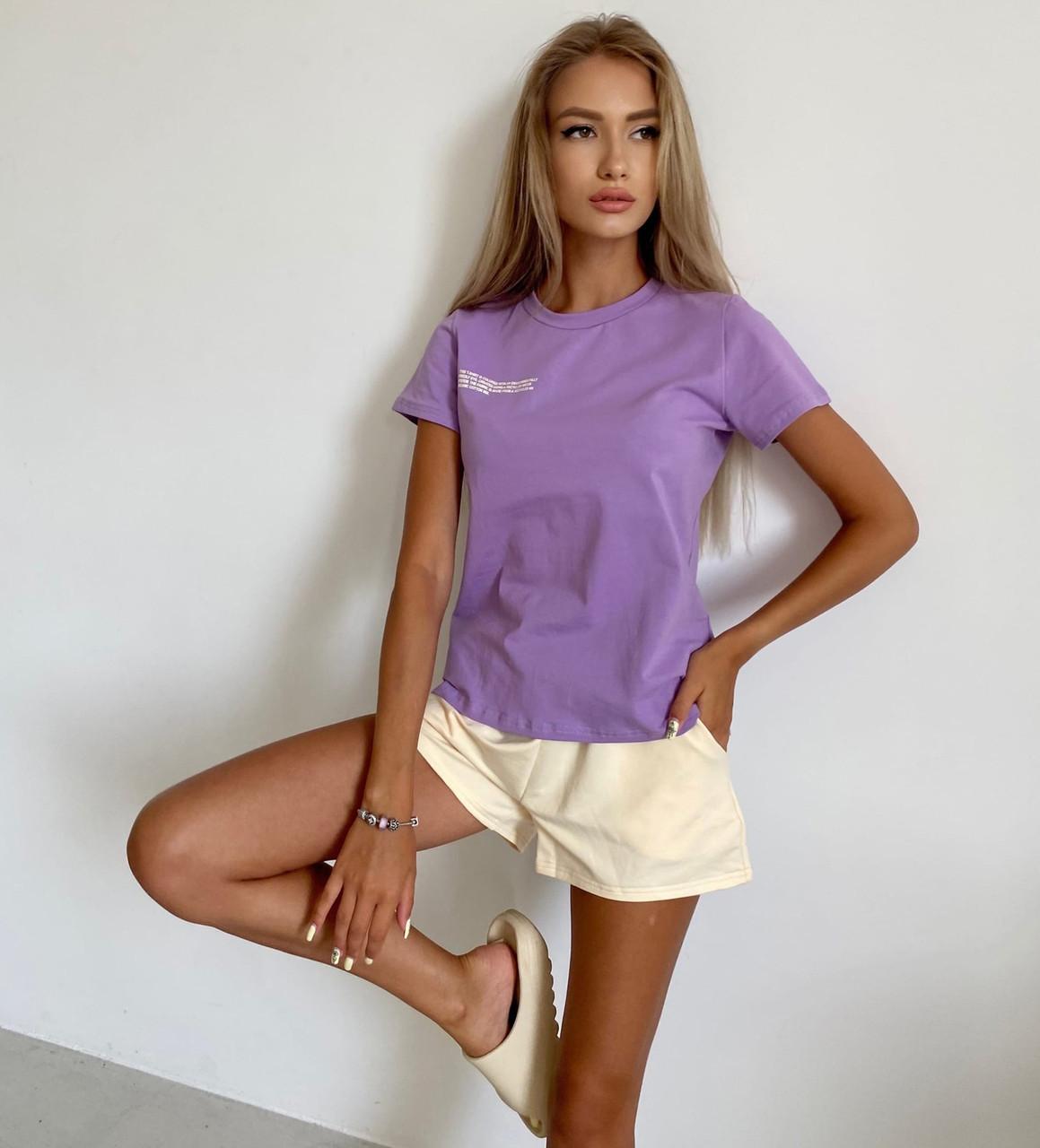 Летний женский спортивный костюм шорты и футболка