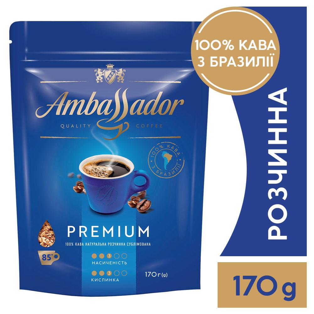 Кава розчинна Ambassador Premium, пакет 170г
