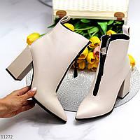 Светлые бежевые женские ботинки ботильоны на высоком устойчивом каблуке