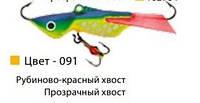 Балансир AQUA CRICKET 57 mm