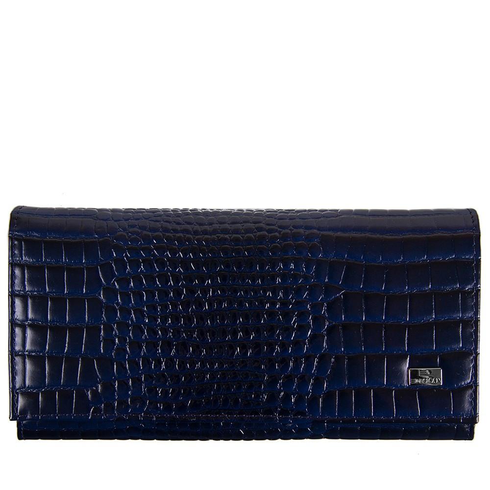 Кошелек женский кожаный Desisan 057-634 синий кроко лак