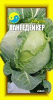"Капуста ЛАНГЕДЕЙКЕР ТМ ""Флора Плюс"" 1 г"
