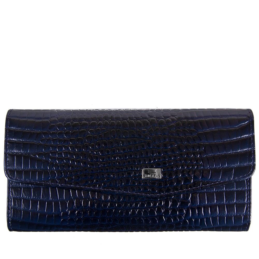 Кошелек женский кожаный Desisan 113-634 синий кроко лак