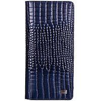 Кошелек женский кожаный Desisan 321-634 синий кроко лак, фото 1