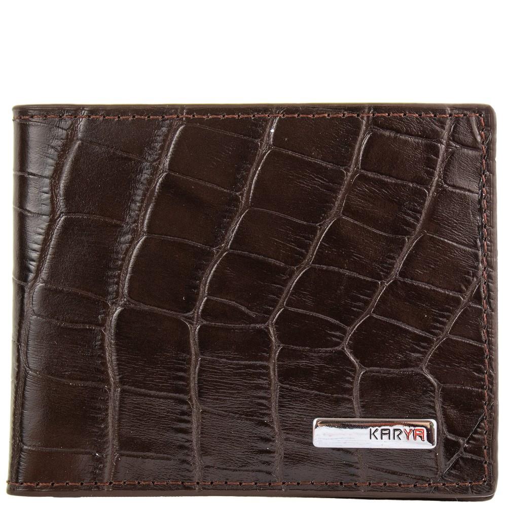 Портмоне кожаное KARYA 0903-57 коричневый кроко