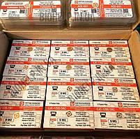 HGH Fragment 176-191 10mg / пептидний Фрагмент ХГЛ 176-191 10 мг. виробництва USA, фото 3