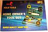 Ручной набор инструментов для дома Home Оwner's Tool Set на 8 предметов (Хоум Овнерс Тул)
