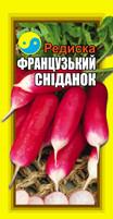 """Редиска Французский завтрак ТМ """"Флора Плюс"""" 3 г"""