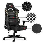 Кресло геймерское HUZARO Новая генерация FORCE 7.7 Camo Mesh Обивка ткань, фото 10