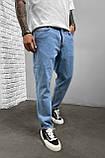Джинсы мом мужские голубого цвета свободные стильные всі розміри чоловічі джинси 32, фото 2