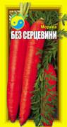 "Морковь Без Сердцевины ТМ ""Флора Плюс"" 3 г"
