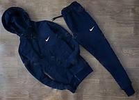 Мужской зимний спортивный костюм (кофта, штаны) Nike синий