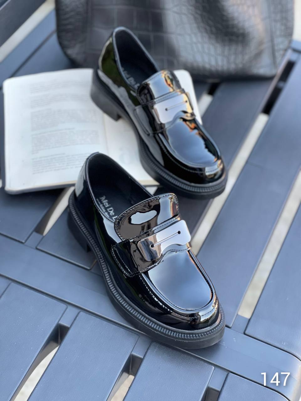 Женские туфли черные повседневные эко лак