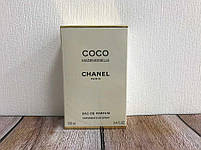 Жіноча парфумована вода Coco Mademoiselle 100ml жіночі парфуми парфуми Коко Мадмуазель, фото 6