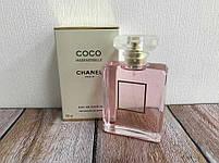 Жіноча парфумована вода Coco Mademoiselle 100ml жіночі парфуми парфуми Коко Мадмуазель, фото 5
