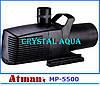 Помпа прудовая Atman MP-5500