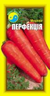 """Морковь Перфекция ТМ """"Флора Плюс"""" 3 г"""