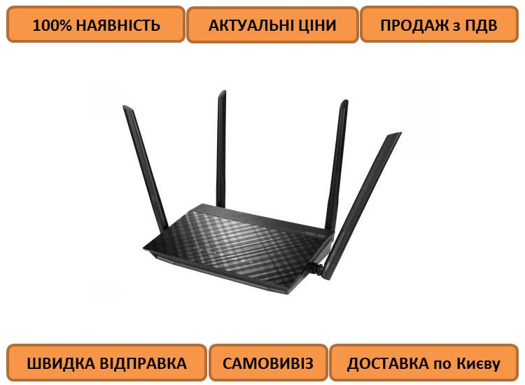 Маршрутизатор  ASUS RT-AC57U v3 AC1200 Dual Dand  WiFi (2.4Ghz/5Ghz) Gigabit Lan