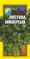 """ПЕТРУШКА ЛИСТОВА ТМ """"Флора Плюс"""" 3 г"""
