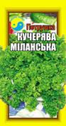 """ПЕТРУШКА КУЧЕРЯВА ТМ """"Флора Плюс"""" 3 р"""