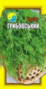 """КРІП ГРИБОВСЬКИЙ ТМ """"Флора Плюс"""" 3 р"""