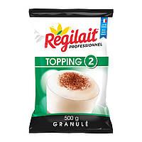 Сухе молоко в гранулах Regilait Topping 20% 500g