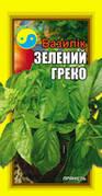 """Базилік зелений Греко 200-250шт ТМ """"Флора Плюс"""""""