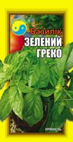"""БАЗИЛІК ЗЕЛЕНИЙ ТМ """"Флора Плюс"""" 3 г"""