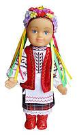 Лялька-Українка у вишиванці 226 стилізована вишивка хрестиком Україна
